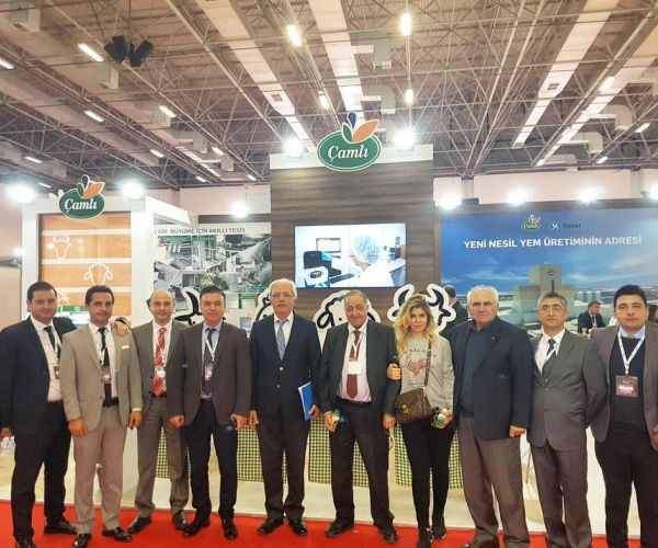 Çamlı Attended The 14th Agroexpo International Agriculture And Livestock Fair!