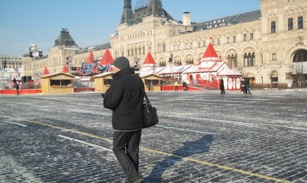 Moscow Travel Journal - 1